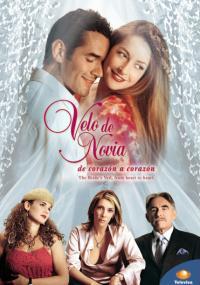 Biały welon (2003) plakat