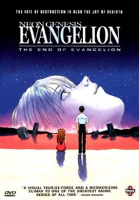 Shin Seiki Evangelion Gekijōban: The End of Evangelion: Air/Magokoro o, Kimi ni