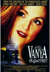 Wania na 42 ulicy (1994) plakat