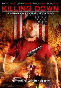 Smak śmierci (2006) plakat