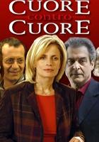 Cuore contro cuore (2004) plakat