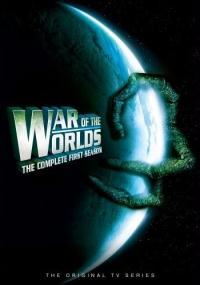 Wojna światów (1988) plakat