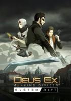 plakat - Deus Ex: Rozłam Ludzkości - System Rift (2016)