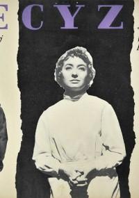 Decyzja (1960) plakat