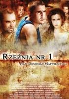 plakat - Rzeźnia nr 1 (2006)