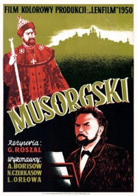 Musorgski (1950) plakat