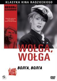 Wołga, Wołga