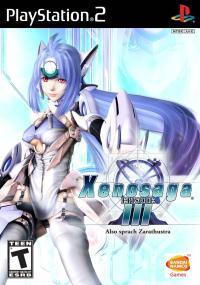 Xenosaga Episode III: Also Sprach Zarathustra (2006) plakat