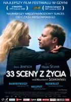 plakat - 33 sceny z życia (2008)
