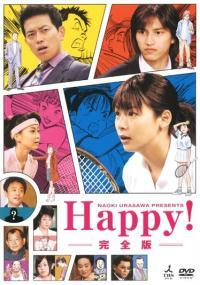 Happy! (2006) plakat