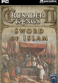Crusader Kings II: Sword of Islam (2012) plakat