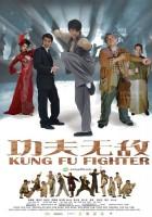Gong Fu Wu Di