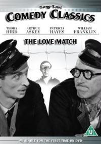 The Love Match (1955) plakat