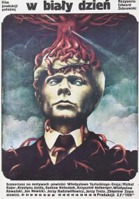W biały dzień (1980) plakat