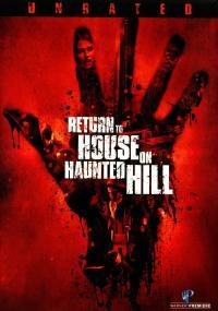 Powrót do domu na Przeklętym Wzgórzu (2007) plakat