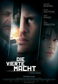 Die Vierte Macht (2012) plakat