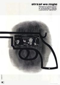 Strzał we mgle (1963) plakat