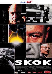 Skok (2001) plakat