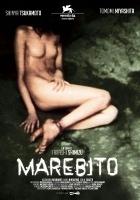 Marebito (2004) plakat