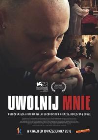 Uwolnij mnie (2016) plakat