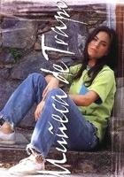 Szmaciana lalka (2000) plakat