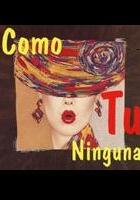 Tylko Ty (1994) plakat