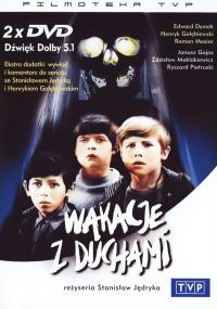 Wakacje z duchami (1970) plakat