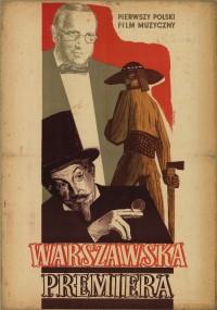 Warszawska premiera (1950) plakat
