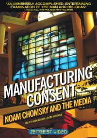 Fabryka konsensusu - Noam Chomsky i media (1992) plakat