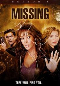 Poszukiwani (2003) plakat
