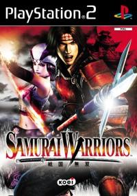 Samurai Warriors (2004) plakat