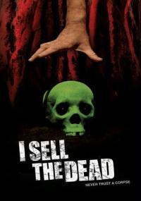 Trupy sprzedaję (2008) plakat