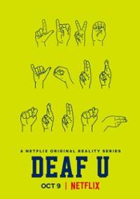Migający uniwersytet (2020) plakat