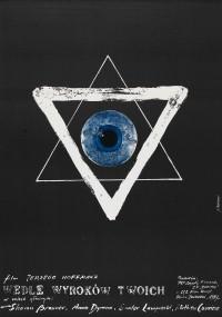 Wedle wyroków twoich... (1983) plakat