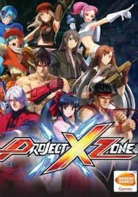 Project X Zone (2012) plakat