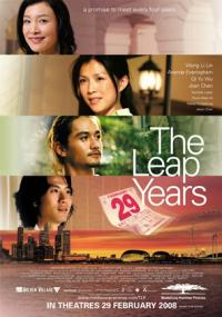 The Leap Years (2008) plakat
