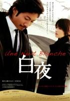 plakat - Byakuya (2009)