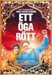 Ett Öga rött (2007) plakat