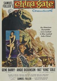 China Gate (1957) plakat