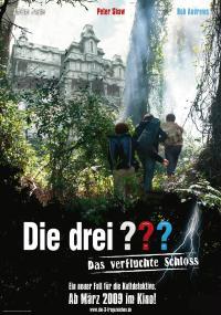 Trzech detektywów: Tajemnica zamku grozy (2009) plakat