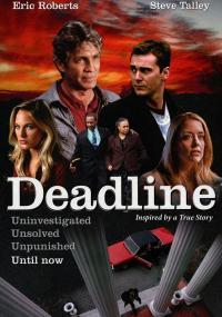 Deadline (2012) plakat
