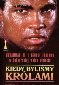 Kiedy byliśmy królami (1996) plakat