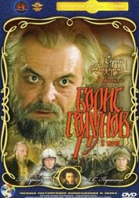 Borys Godunow (1986) plakat