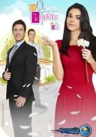 plakat - Oblicza miłości (2013)