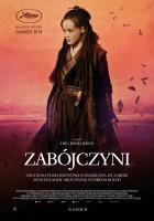 plakat - Zabójczyni (2015)