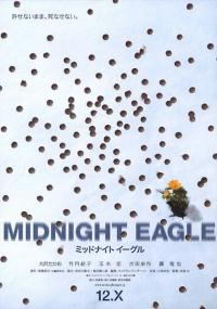 Midnight Eagle (2007) plakat