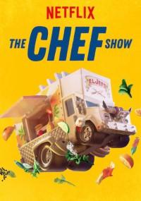 Szefowie kuchni w akcji (2019) plakat