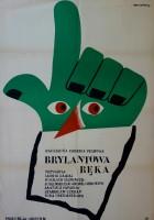 Brylantowa ręka