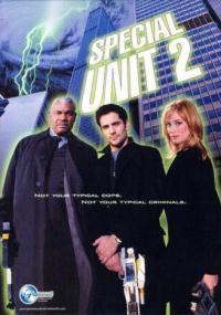 Łowcy koszmarów (2001) plakat