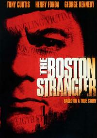 Dusiciel z Bostonu (1968) plakat